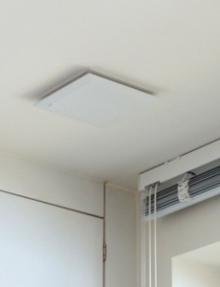 bouche carrée Helios au plafond2